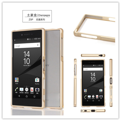 huge selection of e4ecc 83089 US $5.8 |Z5 Premium Bumper Case Metal Aluminum Hippocampus Buckle Frame For  Sony Xperia Z5 Premium / Z5 Plus No Screw Fundas Capa on Aliexpress.com |  ...