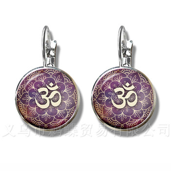 1pc OM Yoga Jewelry Earrings OM Symbol Buddhism Zen Unique Mandala Flower 16mm Glass Dome Henna Silver Plated Stud Earrings image