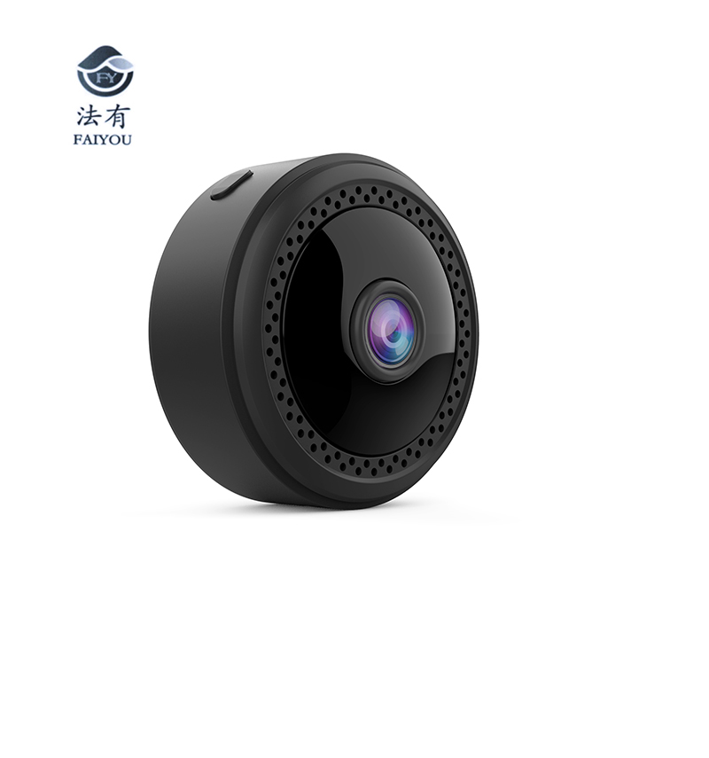Universal Magnetic Adsorption WIFI Mini Security Remote Monitor Camera Wide Angle HD 1080P Motion Detect IR Night Vision H.264 Universal Magnetic Adsorption WIFI Mini Security Remote Monitor Camera Wide Angle HD 1080P Motion Detect IR Night Vision H.264