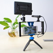 USEFUL Smartphone Video Grip Handle Rig Cell Phones Video Maker Rig Diy Filmmaking Recording Case For Iphone Samsung(China)