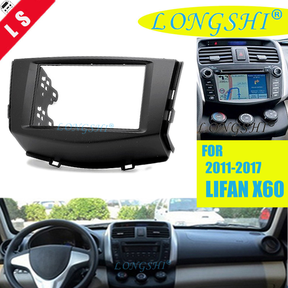 compatible with Ford Fascia Facia Surround Panel CD Stereo Adaptor Radio Fitting Kit with Pocket