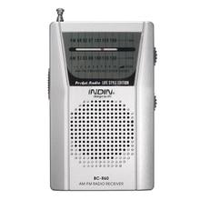 Indin Карманный Телескопический Телевизионные антенны Мини am/fm 2-группа Радио мир приемник с Динамик серебро