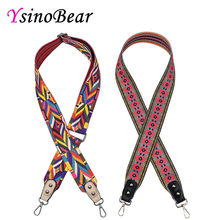 YsinoBear Brand Wide Straps for Bags Retro Plaid Pattern Woven Shoulder Strap for Handbags Easy Holding Bag Strap Diy Accessorie(China)
