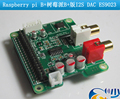 1 pcs Original 2 Raspberry Pi raspberry pi B +/Versão 2B HIFI DAC ES9023 I2S interface de placa de expansão módulo