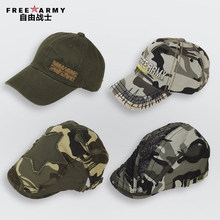 Free Army Brand Unisex Style Hat Camouflage Baseball Caps Mens Snapback Wide Brim Bucket Hats For Camping Fishing