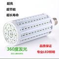 LED bulb energy saving lamp super bright bulb lamp 5730led corn lamp shade special LED lamp