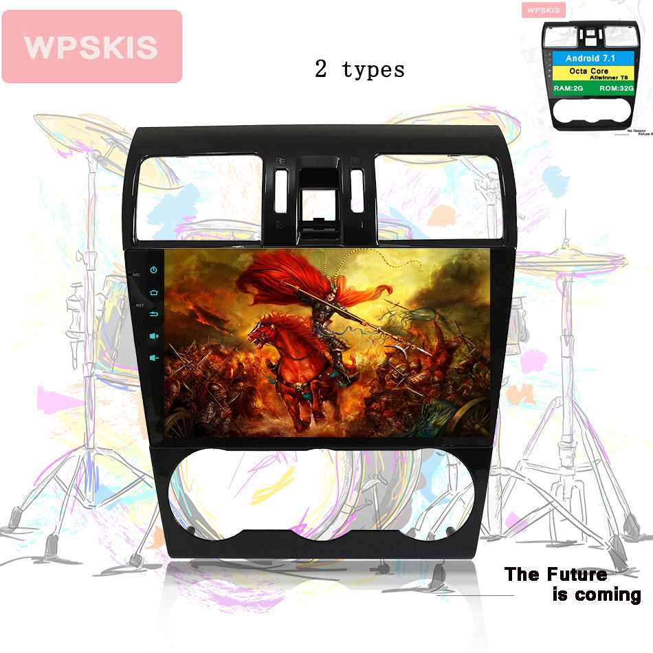 9 WiFi Octa Core 4GB RAM Android 9 0 DAB Car DVD Multimedia Player Radio For