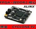 FPGA DDR2 EP4CE30 Development board Core board Video image processing video development board