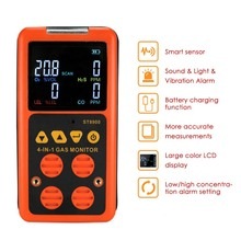 цена на 4 in 1 Multi Gas Detector Gasmeter O2 H2S CO Meter LEL Carbon Monoxide Oxygen Sulfide Flammable Leak Combustion Analyzer
