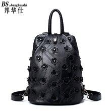Европейский и Американский стиль женская сумка классический плеча сумку шить ИСКУССТВЕННАЯ кожа путешествия рюкзак дамы камера