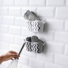 Home Practical Kitchen Storage Basket Without Punching Sucker Hanging Basket Faucet Holder Storage For Kitchen Accessories