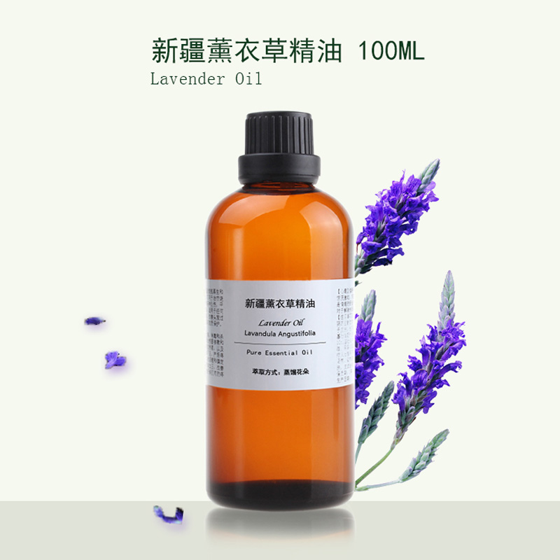 100mL Pure Sinkiang lavender true essentail oil removing acne scar and spot in Sets from Beauty Health
