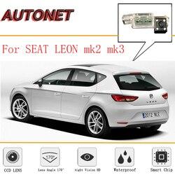 Kamera cofania AUTONET dla SEAT LEON MK2 MK3 SEAT LEON 2D4D/CCD/noktowizor/kamera cofania/kamera cofania/kamera na tablicę rejestracyjną w Kamery pojazdowe od Samochody i motocykle na