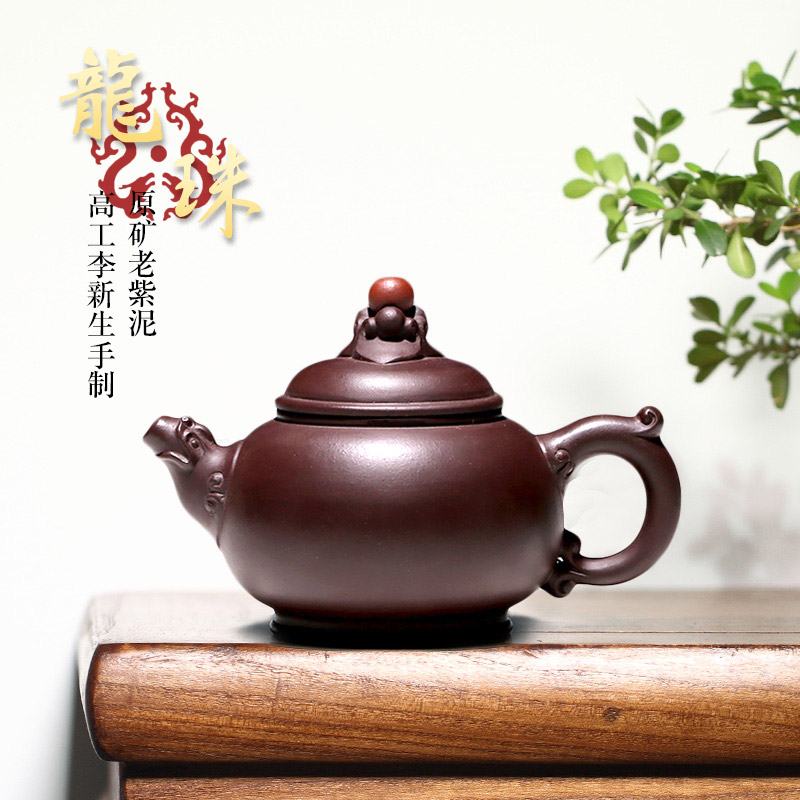 Li Xinsheng, un artiste célèbre, est un pur pot Longzhu en argile pourpre fait à la main dans la Mine de Pot de sable violet Yixing, 260cc