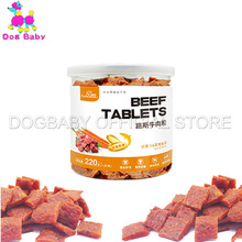 DOGBABY Beef And Carrot Dog Food Feeders Puppy Dog Chewy Snacks 100% Natural Dry Animal Pet Dog Food 220g Safe Quality Feeders