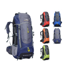 DST 65L Backpack Professional Outdoor Mountaineering Bags Waterproof Nylon Camping Hiking Backpack Fishing Climbing Rucksack