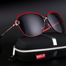 Barcur дамы Солнцезащитные очки Для женщин градиентные линзы Защита от солнца очки Для женщин Элитный бренд 2017 Женский Солнцезащитные очки градиентные поляризованные очки