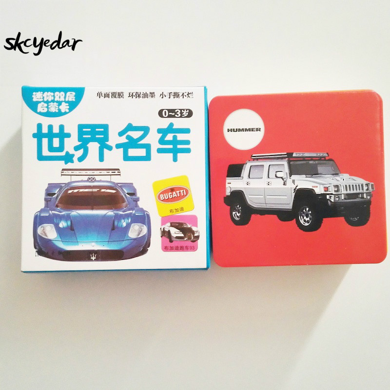 Mini Enlightenment Picture Flash Cards for Children Famous Cars of World for 0-3 yo(Simplified Chinese with Pinyin and English) 10pcs set bilingual famous fairy tales books for children picture books english and simplified chinese with pinyin paperback