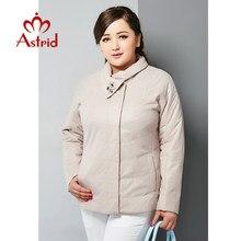 d027893d2d899 Astrid Yeni Bahar Kadınlar Slim Bej Yastıklı ceket bayanlar kış ceket büyük  boy ve yüksek kaliteli rahat ceket AM-2526