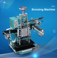 Manual Hot Foil Stamping Machine 300*180mm Logo Printing Machine 110V/220V Leather Pressing Machine