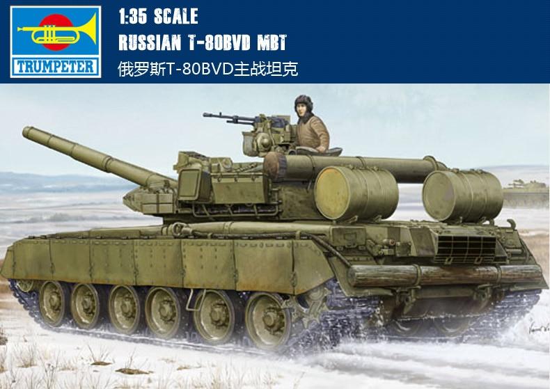 Trumpet 05581 1:35 Russian T-80BVD main battle tank Assembly model trumpet 09527 1 35 russian t 80ud main battle tank assembly model