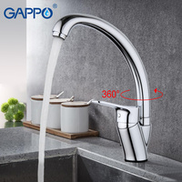 GAPPO High Quality Water Kitchen Faucet Deck Mounted Kitchen Sink Faucet Mixer Water Tap Single Handle