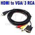 1 шт. 1.5 М ФУТОВ Мужской HDMI к VGA HD15 + 3RCA Видео/Аудио AV Кабель Золотой Покрытием Разъем Адаптера Конвертера HD 1080 P Для HDTV