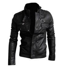 NWT Premium Men's Slim Top Designed Sexy PU Leather Short Jacket Coat