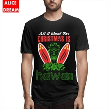 Unisex ALL I WANT FOR CHRISTMAS IS HAWALL T-shirt Anime Homme Tee Shirt Round Collar BONADIAO T