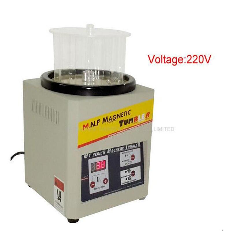 1pcs 110V/220V Magnetic Tumbler Jewelry Polisher Super MT-180B polishing machine 180w цена