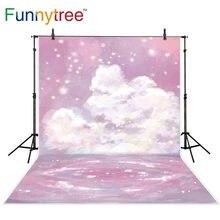 Funnytree fundo fotográfico rosa céu nuvens estrela pintura menina photo studio backdrops photocall boda photophone fond