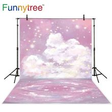 Funnytree photographic background pink sky clouds star painting girl photo studio backdrops photocall boda photophone fond