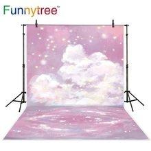 Funnytree tło fotograficzne różowy zachmurzonym niebie gwiazda malarstwo dziewczyna photo studio tła photocall boda photophone fond