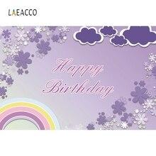 Laeacco Lavender Cartoon Rainbow Backdrop Baby Birthday Photography Background Custom Photographic Backdrops For Photo Studio