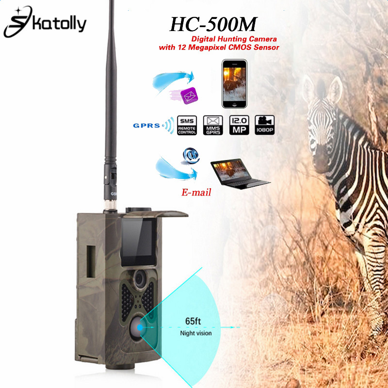 Skatolly HC-500M Digital Infrared Hunting Trail Camera mms 12MP 1080P Video Night Vision Wildlife Photo Traps gsm Hunting Cam camouflage camera hc 300a scouting hunting camera 12mp 1080p hd digital wildlife trail camera infrared photo traps for hunting