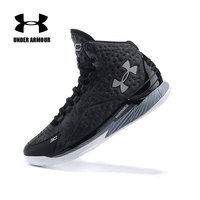 zapatillas Under Armour hombre Men Shoes Curry V1 Retro Basketball shoes deportiva Male high top Men Light Sports Sneakers