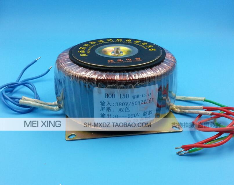 220V 0.68A Ring transformer 150VA 380V input copper custom toroidal transformer for monitor power supply transformer цена 2017