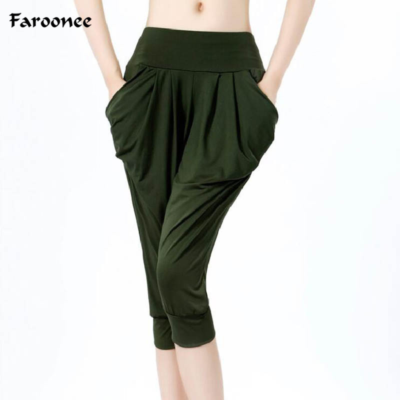 Women Ice Silk   Pants   Thin Trousers Solid Color   Pants   &   Capris   Harem Trousers Women Calf Length Elastic Waist Casual   Pant