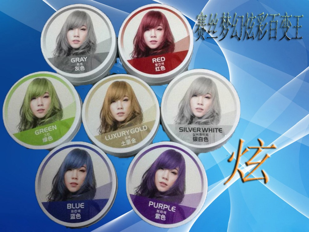 Hair Color Herbal Essence Coupons