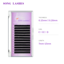 SONG LASHES Ellipse Flat False Eyelash Extensions  Roots Saving Time Recommended by Technicians CC curl