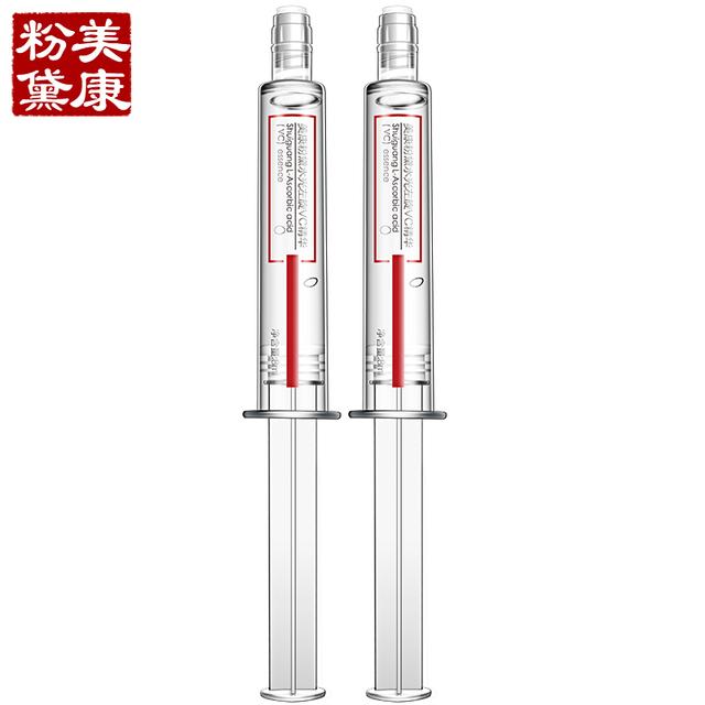 2 Pçs/set Shuiguang Rosto Essência L-VC Líquido Soro Ácido Hialurônico Clareamento Hidratante Poros Encolher Anti-envelhecimento Creme Para o Rosto