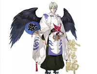 Hot Game Onmyoji Dog Cosplay Costume Dark grain White Kimono Y