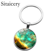 Saitaisery Brand Cosmic Sky Time Key Chain Holder Glass Dome Pendant Silver Color Metal Best Friend Gifts Keyring