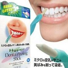 Новинка; 1 комплект детский для отбеливания зубов Стоматологическая