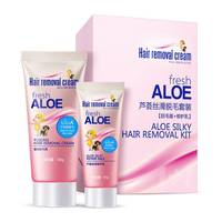 Hair Removal Cream Nourishing Moisturizing Gentle Depilatory For Arms Legs Face Underarms Smoothing Beauty Skin Care