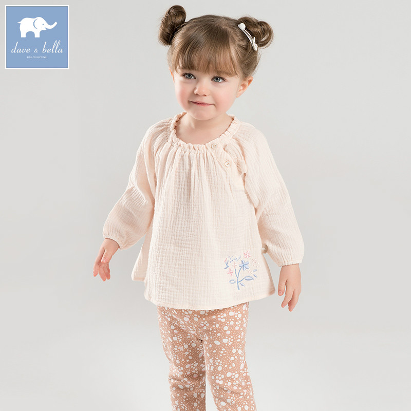 DB7381 dave bella spring baby girls clothing sets kids pink floral suit children toddler outfits high