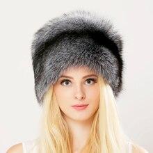 Зимняя шапка унисекс из натурального Лисьего меха, шапка-бомбер с натуральным мехом енота, Кожаная шапка с короной, Толстая теплая меховая шапка, шапка из русского меха