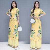 Asian long Qiapo maxi dress Chinese style yellow Ao Dai for women