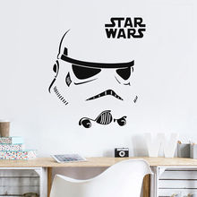 Star Wars Wall Sticker Removable Storm Trooper Wall Decals Vinyl Stickers For Home Decoration Star Wars Design Wall Mural AY449 цена