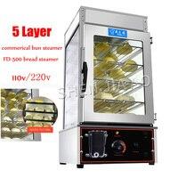 FD-500 상업용 전기 김이 나는 캐비닛 둘러싸인 강화 유리 상업용 롤빵 증기선 빵 증기선 찐빵